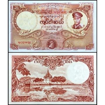Birma 50 Kyats 1958 UNC