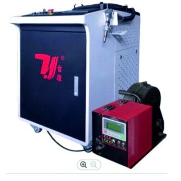 Spawarka laserowa z transmisją światłowodową 1500W