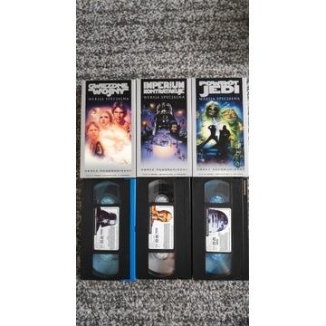 Gwiezdne Wojny Trylogia VHS