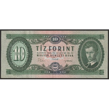 Węgry 10 forintów 1969 - Petofi - stan bankowy UNC
