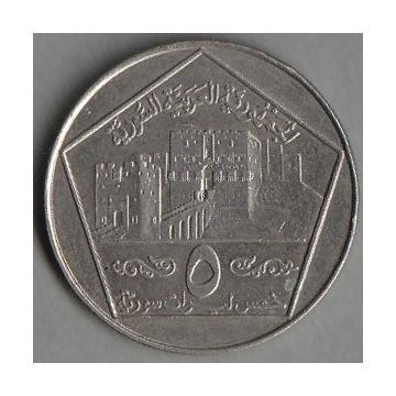 Syria 5 funtów 1996