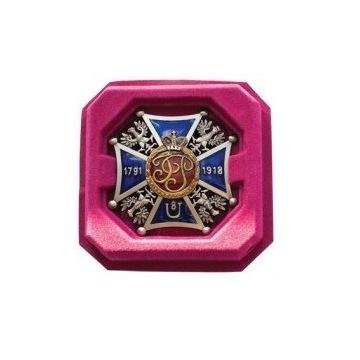 Odznaka 8 Pułku Ułanów