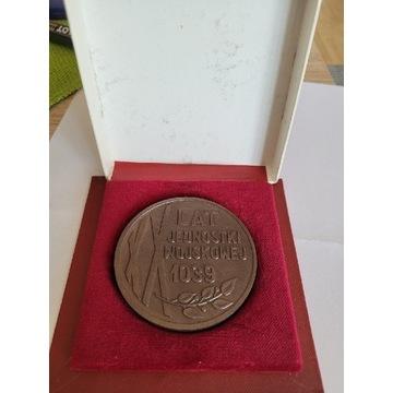 18. Medal XX lat jednostki wojskowej 1039