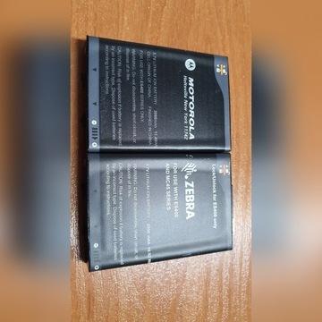 2 x Bateria Motorola ES400 2950 mAh lub 3080 mAh