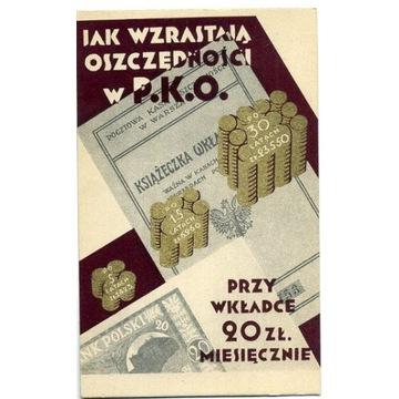 Pocztówka reklamowa PKO l. 30-te (1)