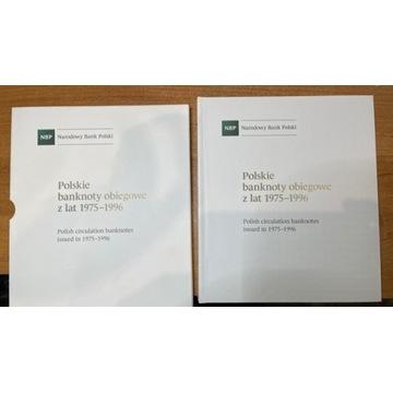 POLSKIE BANKNOTY OBIEGOWE ZESTAW NBP