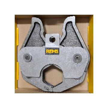 Szczęki zaciskowe (cęgi) REMS M54 nr 570170