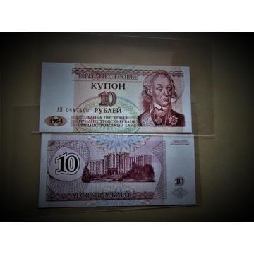 Banknot Naddniestrze 10 Rubli 1994 r.