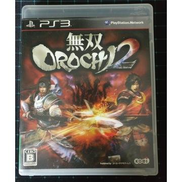 Musou Orochi2 PS3 (JPN import)