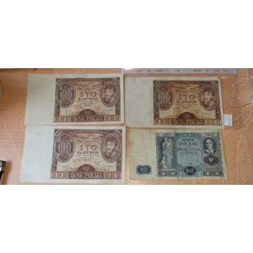 Banknoty stare13 szt. Ciekawe serie!!!  Plus rubel