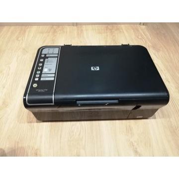 Urządzenie wielofunkcyjne HP Deskjet Ink Advantage