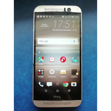 HTC One M9 PCE (prime camera edition)