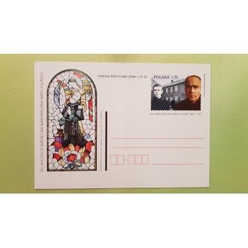 60 rocznica śmierci Maksymilian Kolbe, Cp, kartka