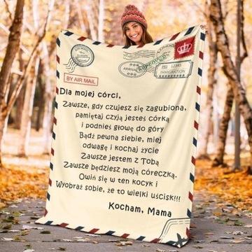 KOC KOCYK List Dla mojej córki 120x150
