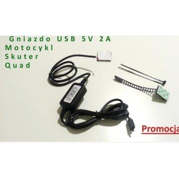 Gniazdo zapalniczki, ładowarka motocyklowa USB 5V