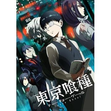 Plakat anime mangi Tokyo ghoul Kaneki Ken A3 tanio