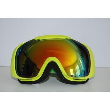 Dziecięce gogle narciarskie i snowboardowe CRIVIT