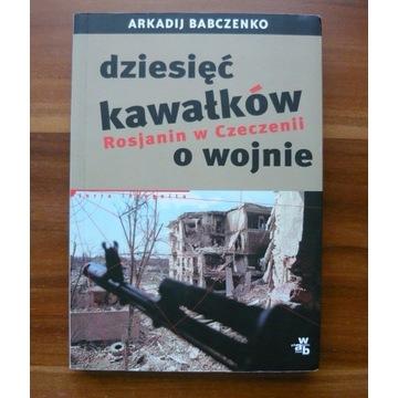 Babczenko - Dziesięć kawałków o wojnie