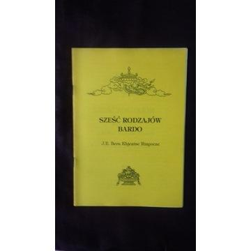 Sześć rodzajów bardo - Beru Khjentse Rinpocze