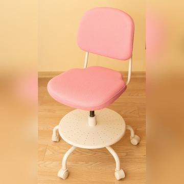 Dziecięce krzesło do biurka, Ikea VIMUND, różowe.