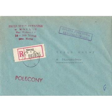 Morąg - Koperty listów poleconych 1960-80