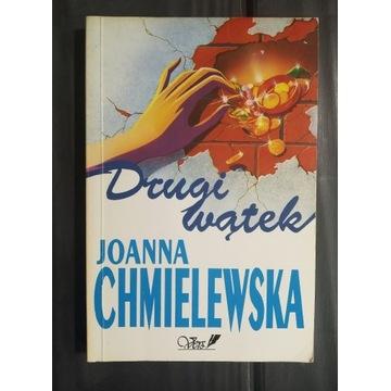 Joanna Chmielewska, Drugi wątek