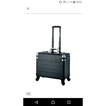 walizka Biznesowa Alumaxx
