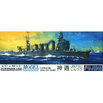 Japoński lekki krążownik JINTSU