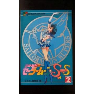 Nowy animebook Sailor Moon SS - Pegaz