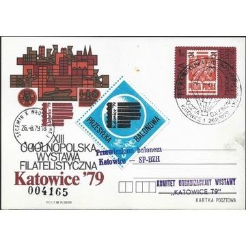 Poczta Balonowa 1979 Lot na XIII OWF Katowice