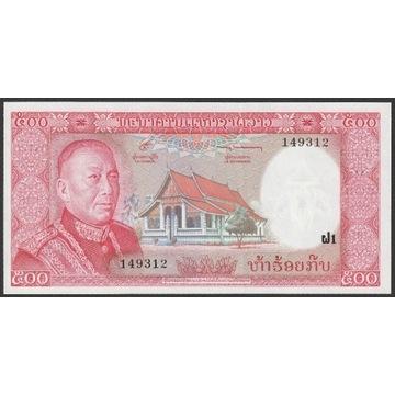 Laos 500 kip 1974 - stan bankowy UNC