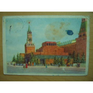Moskwa 1961