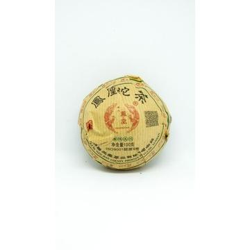 Herbata Sheng Pu-Erh.2019rok(zielona).100g.