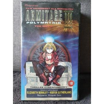 Armitage III Polymatrix The movie VHS Planet Manga