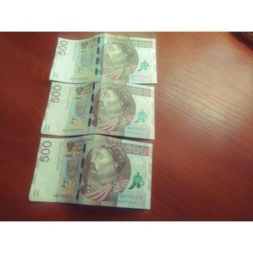 Banknoty z pierwszej  serii AA o nominałach  500