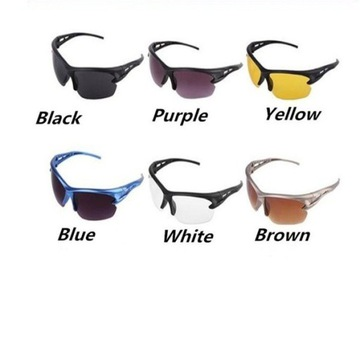 Sportowe okulary przeciwsłoneczne