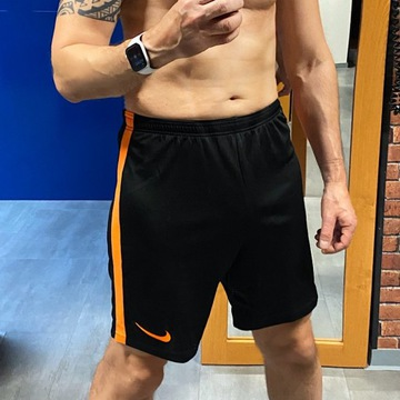 Spodenki treningowe Nike