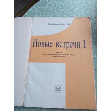 Podręcznik do języka rosyjskiego