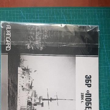 POBIEDA w.Avangard + full zestaw