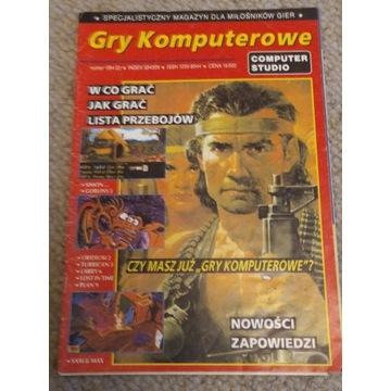 Drugi archiwalny numer magazynu Gry Komputerowe