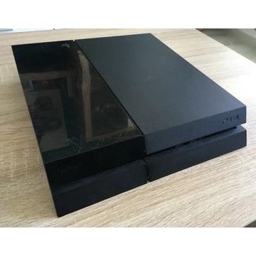 PlayStation 4 PS4 Uszkodzona