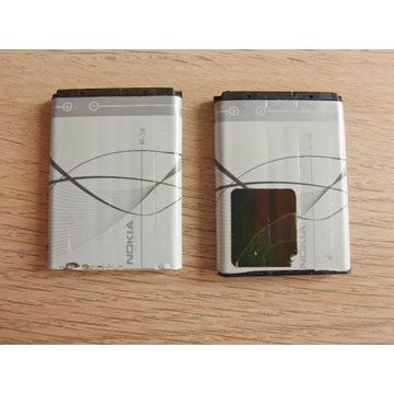 2 Dwie szt. Bateria Nokia BL-5B N80 N90 3220  6060