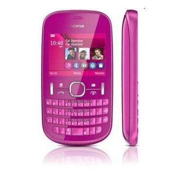 Nokia 200 Dual Sim ,Ładna, Gw12, GŁOŚNA, Oryginał!