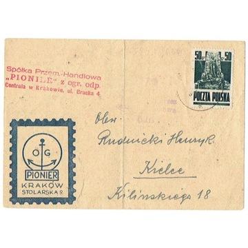 1945 - Kraków - F.343 - st. cenzury 516