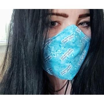 Maska.Maseczka z nanosrebrem.Maska kosmetyczna