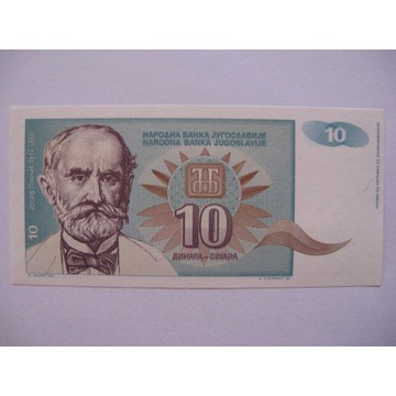 Jugosławia - 10 Dinara - 1994 - P138 - St.1