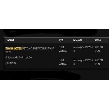 Bilety na koncert Tokio Hotel Katowice 2021
