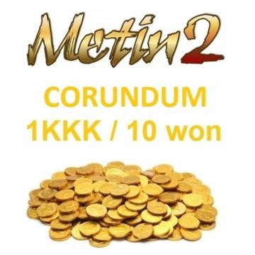 1 KKK CORUNDUM Metin2.PL RUBINUM YANG 10 WON
