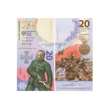 5 banknotów 20 zł Bitwa Warszawska 1920 -W FOLII-
