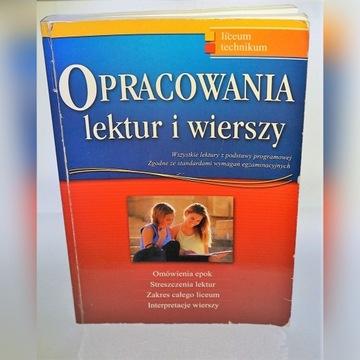 Dariusz Pietrzyk - Opracowania lektur i wierszy